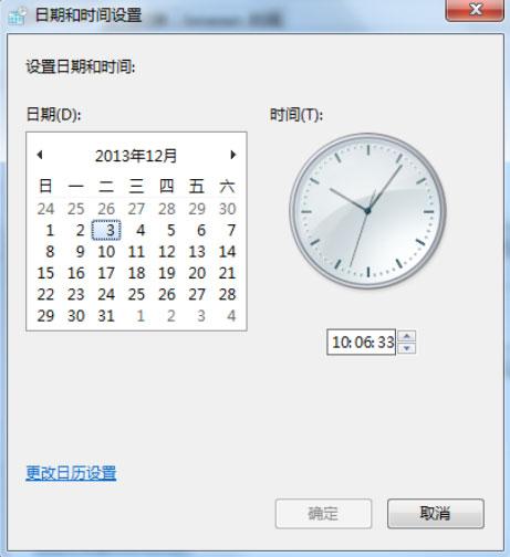 Windows 7修改不了时间,确定按钮是灰色的解决办法