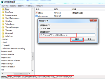 Windows XP/7/8/10右下角输入法图标不见了的解决办法