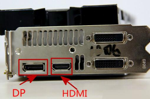 DP接口和HDMI接口有什么区别