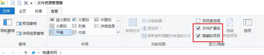PhotoShop另存为jpg或psd时文件名变短的解决方法