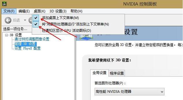 桌面快捷方式右键打开慢,桌面右键打开慢