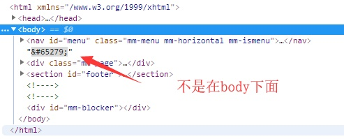 织梦CMSUTF-8文件BOM信息自动检测和自动清除操作