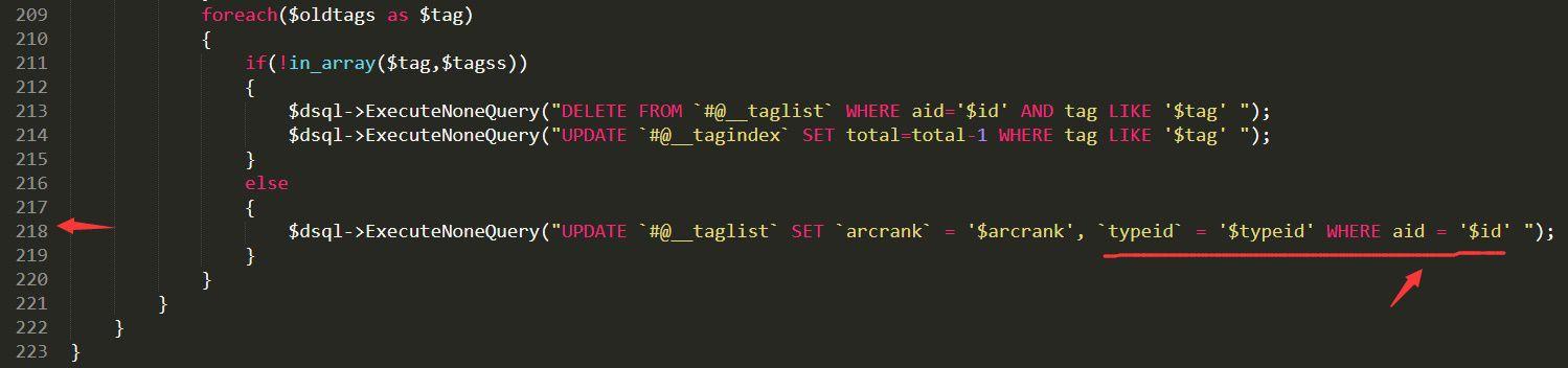 织梦文档设置为待审核稿件引起所在tag标签文档消失解决办法