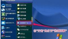 pagefile是什么文件?pagefile可以删除吗?