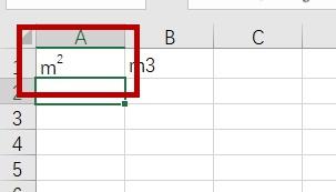 """Excel里怎么打出""""平方米""""和""""立方米""""符号"""