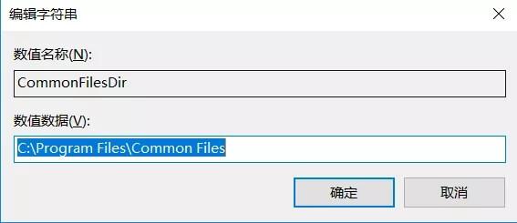 Win10系统修改软件默认安装在C盘的方法